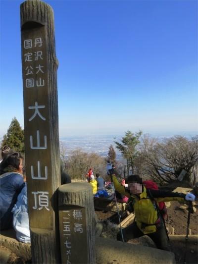 大山の標高は、1,251m
