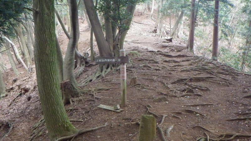 広沢寺温泉から直登出来る道の分岐