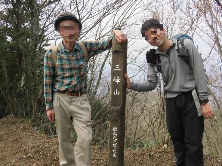 鐘ヶ岳・宝尾根で大山三峰山大山マイナルート登山した登山者