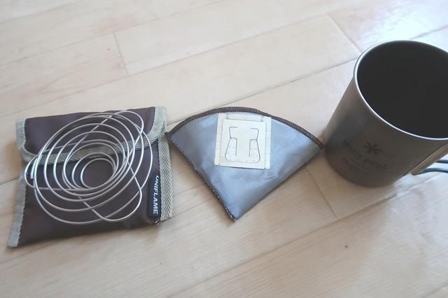 コーヒードリッパー2種類