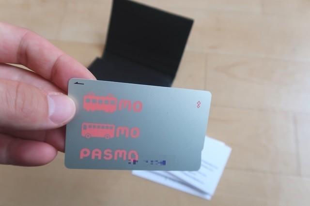 カードケースとして名刺入れを併用