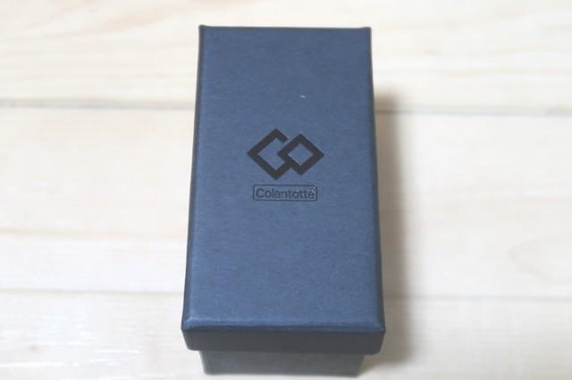 ラントッテの磁気ブレスレット人気のあるカーボレイ磁気ブレスレットの化粧箱