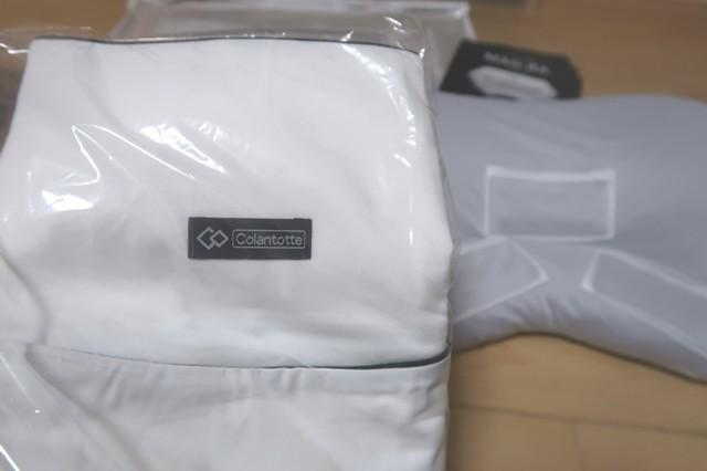 コラントッテ磁気枕マグーラ(MAG-RA)純白の枕のカバーが付属