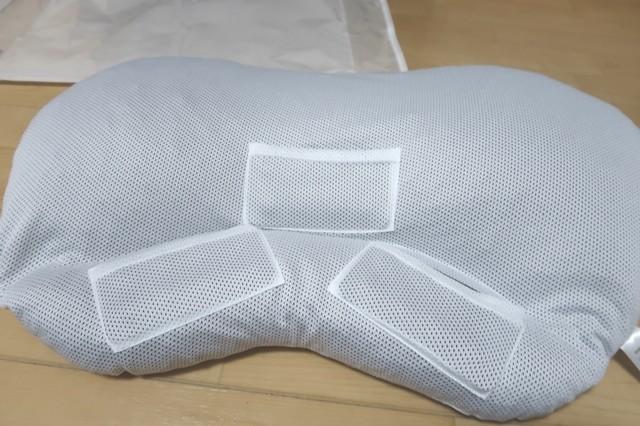 磁気枕の磁石の部分突起