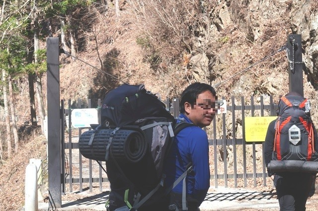 三重県から三条の湯登山