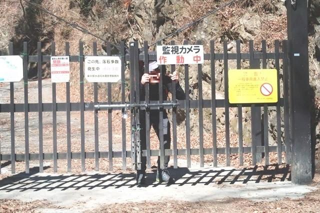 三条の湯の林道ゲート