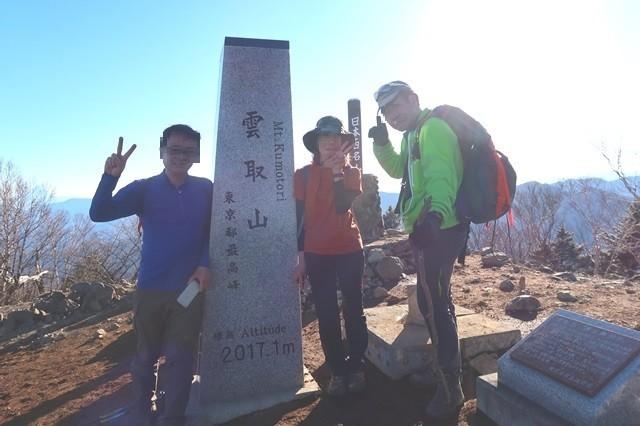 雲取山登頂した登山者4名