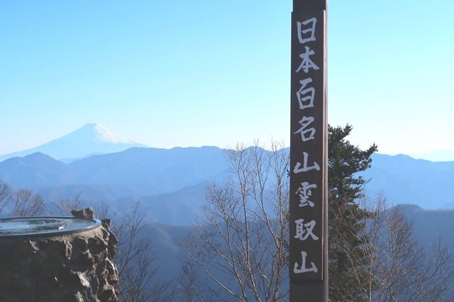 雲取山富士山とのコラボの景色