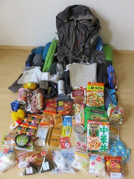 熊野古道小辺路を3泊4日でテント泊縦走した時の食事の量