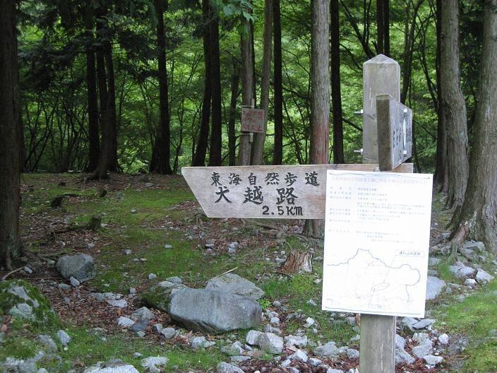 用木沢の檜洞丸登山口