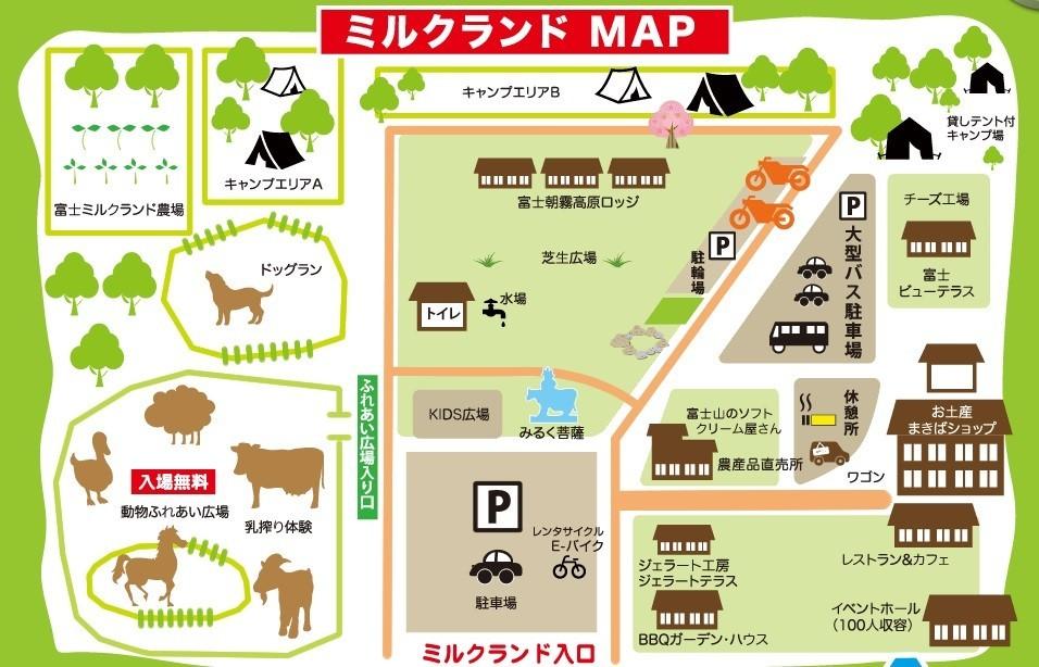 富士ミルクランドの店内マップ