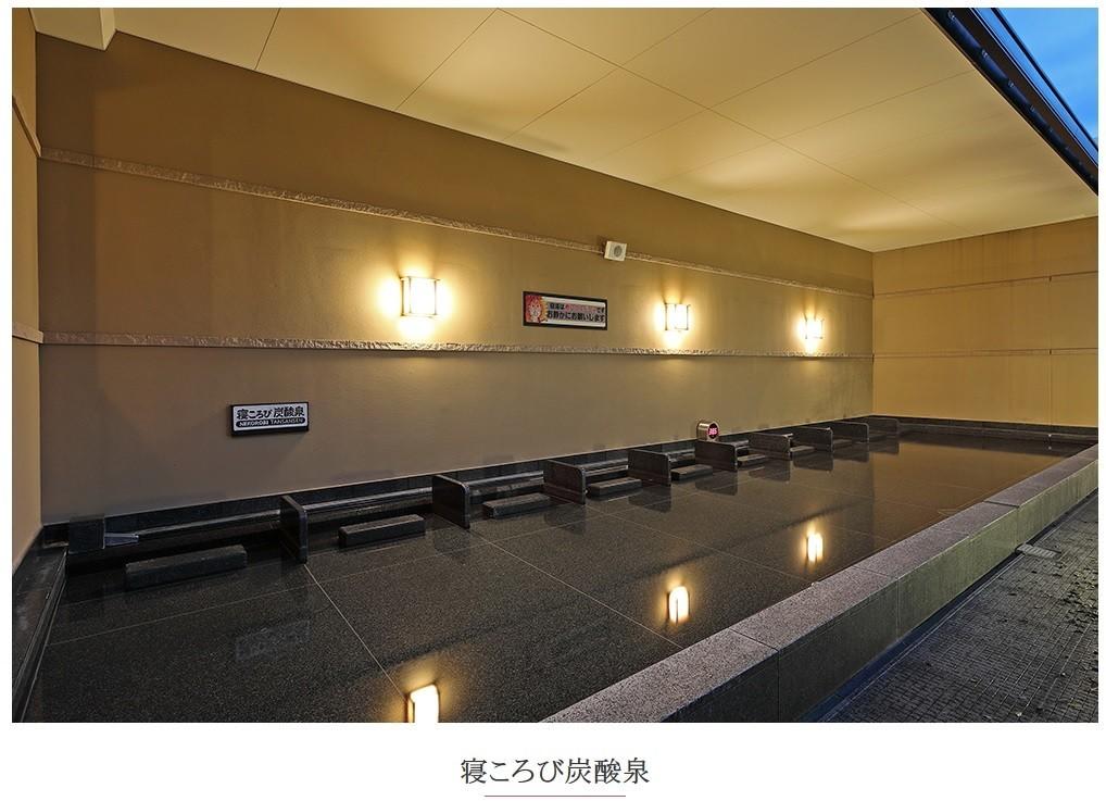 竜泉寺の湯八王子温泉