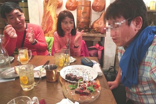 お誕生日会ダンチキンダンはエンターテイメントレストラン