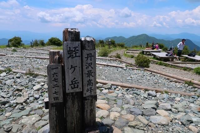 蛭ヶ岳の山頂到着