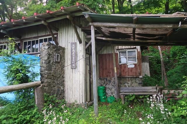 大倉高原山の家建物