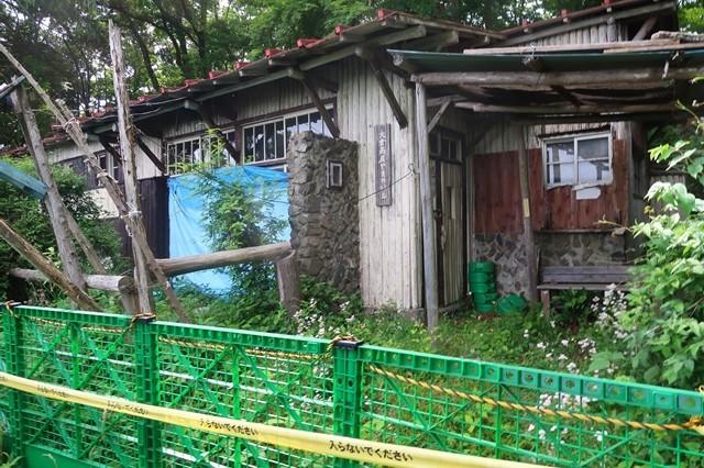 大倉高原山の家閉鎖