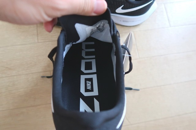 ペガサス37の靴底部分
