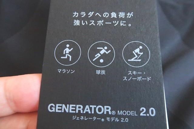 CW-Xメンズタイツジェネレータモデル