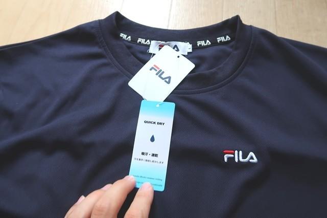 おすすめのメンズ登山用Tシャツ(半袖)