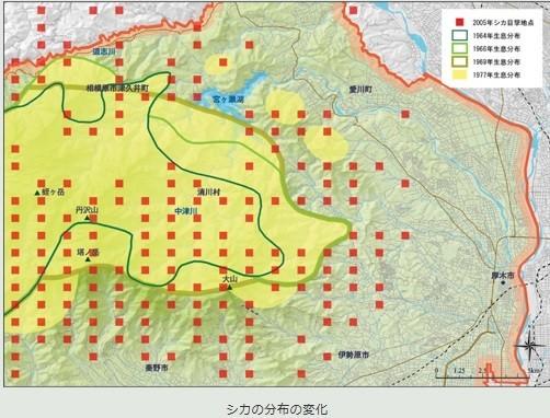 神奈川県のシカの分布の変化図