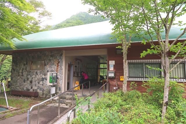 西丹沢ビジターセンター