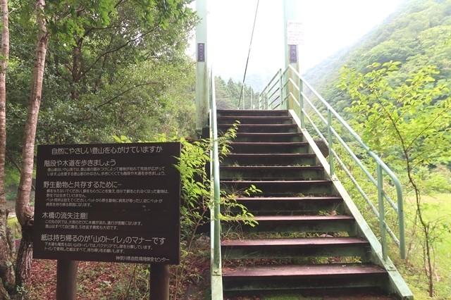 丹沢の滝おすすめルートの登山口