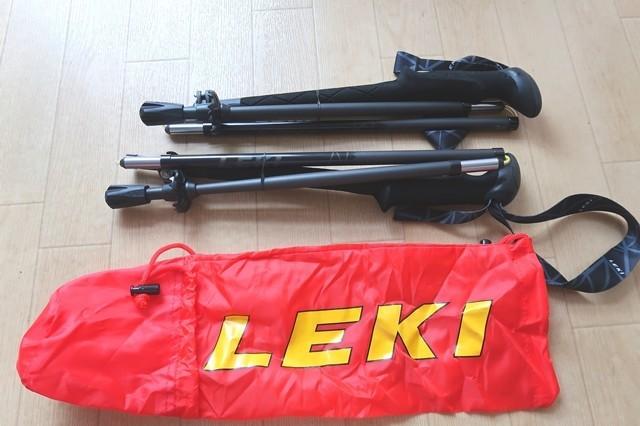 レキの登山ストック専用の収納袋