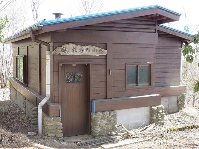 畦ヶ丸避難小屋