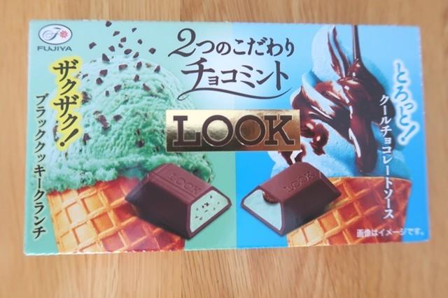 LOOkチョコミント
