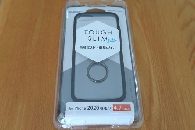 エレコムスマホカバーiPhoneSE 4.7インチTOUGH SLIM LITE フレームカラー スマホリング付き