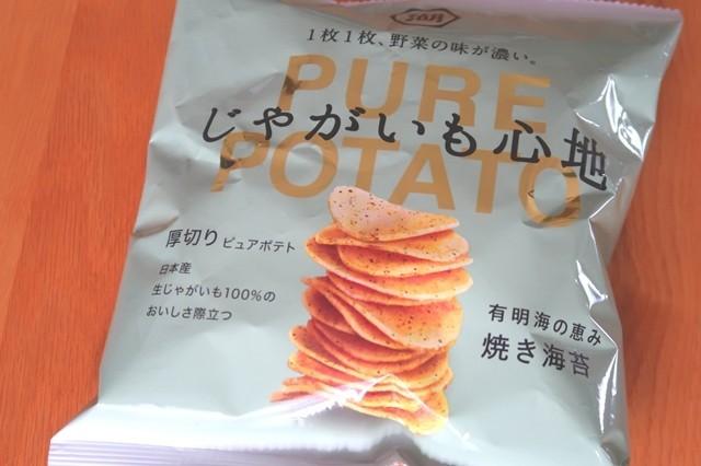 ピュアポテトの特徴厚切りの日本産生ジャガイモを使った商品