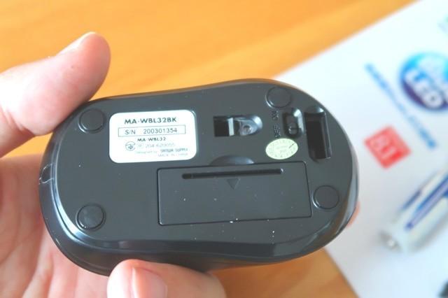 マウスの裏側に乾電池を入れる部分