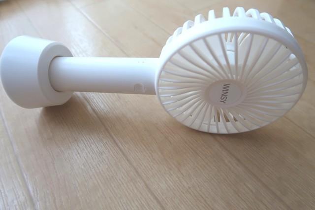 小型扇風機を横置きにして使用