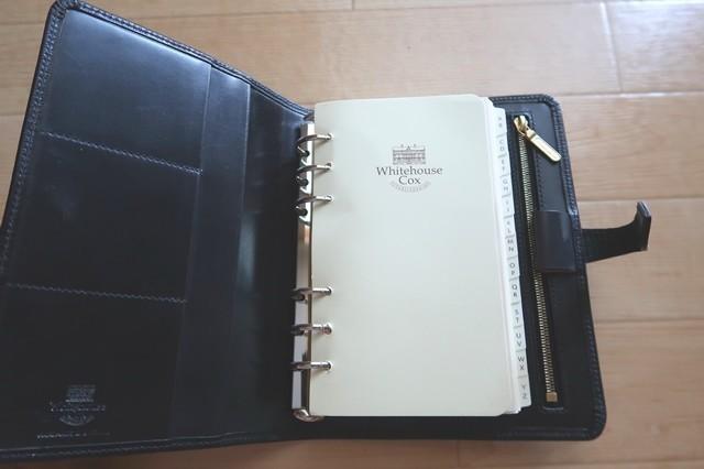 ホワイトハウスコックスのシステム手帳のサイズ