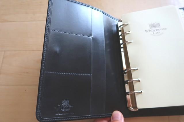 システム手帳のインサイド収納