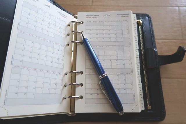 ホワイトハウスコックスのシステム手帳のカレンダー