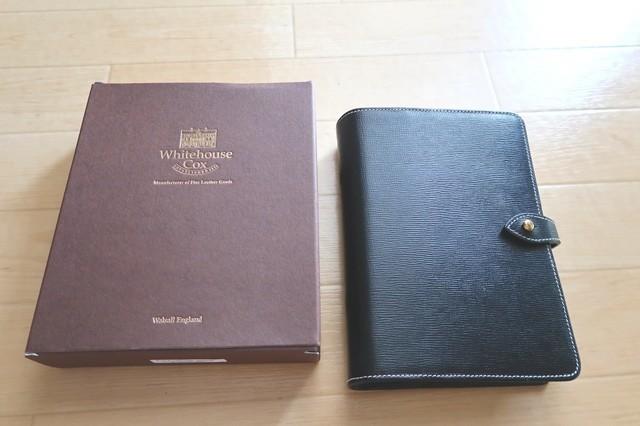 ホウワイトハウスコックスの高級システム手帳と箱