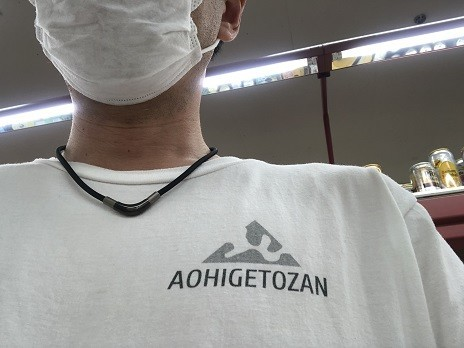 aohigetozan登山用Tシャツ