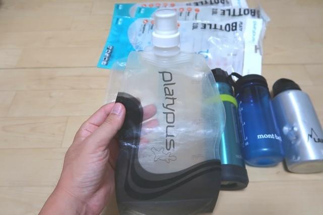 プラティパス(platypus)1L登山用水筒