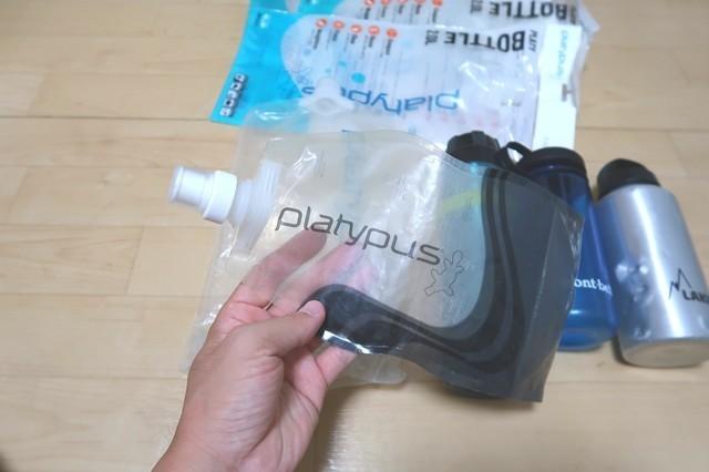 プラティパス(platypus)1L登山用水筒大きさ