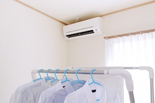 エアコンを使って衣類を部屋干し