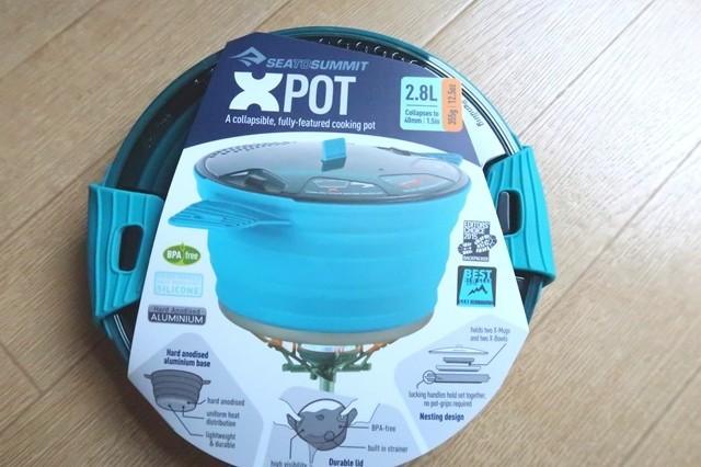 シートゥサミットX-ポット折り畳み式シリコン鍋の強度・耐熱温度・注意点の記載