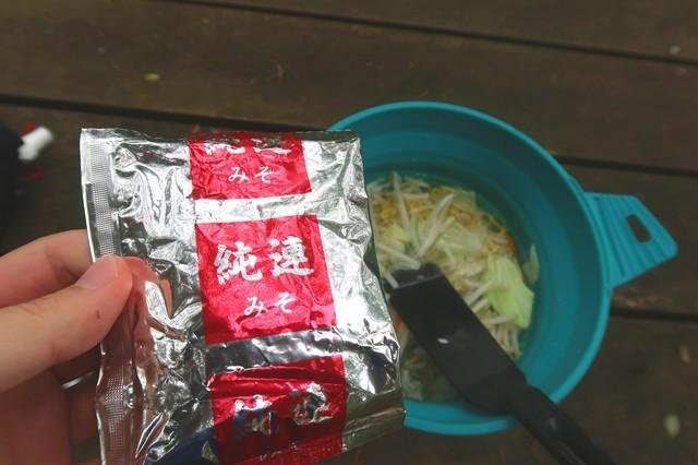 の味噌スープを投入