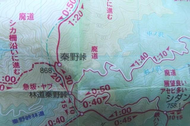 地図に記載されている廃道のところ