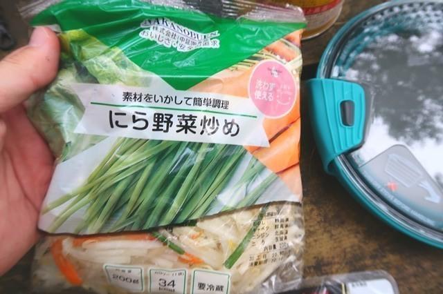 ラーメンの具材にら野菜炒め