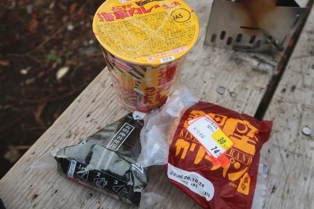 ナイトハイク中の食事の詳細