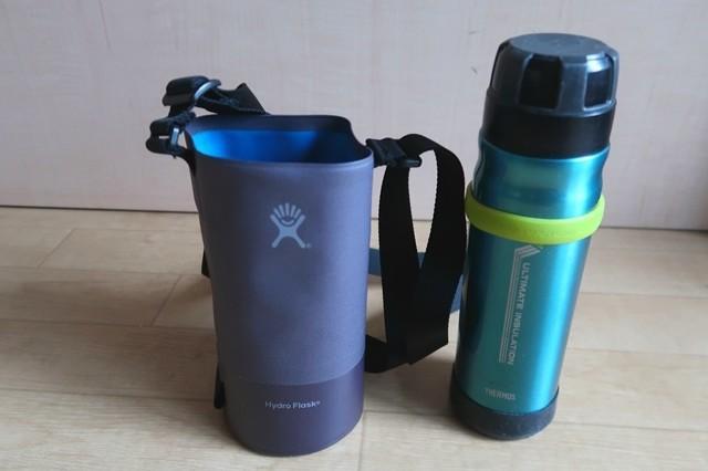 サーモスの山専用ボトルとハイドロフラスクショルダータイプ水筒入れの相性