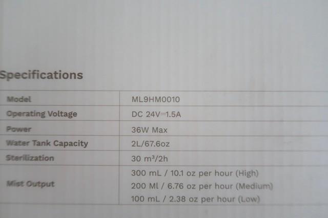 milinの除菌加湿器のタンクの容量