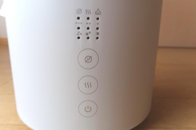 milinの除菌加湿器空気除菌器本体スイッチ