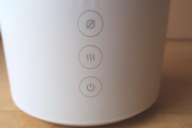 milinの除菌加湿器空気除菌器本体ボタン